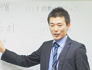 平井 学 教室長