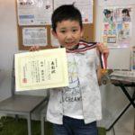 速解力検定 全国入賞!
