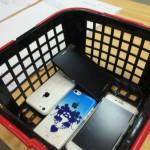 携帯ボックス