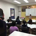 新年度、新学期がスタート!小2実感国語、小5英語が初々しくスタートしています。