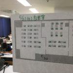 日曜日の自習室。定期テスト前、今日はたくさんの中学生たちが自学に励んでいます。