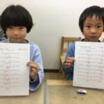 小学校入学前のお子さんが3桁の足し算を暗算で考えるピグマリオンメソッド!!