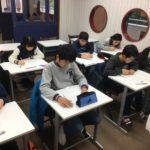 マリン教室 冬期学習会最終日はテストで総仕上げ!