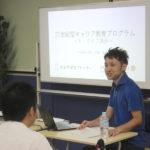 「21世紀型キャリア教育プログラム」キックオフ講座、その記念すべき第1回が行われました。