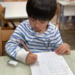 入学1ヶ月の小1生が1000までの数論理性を自分の力で獲得するピグマリオンメソッド!