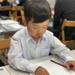 九九を知らなくても自分の持っている力で割り算を何とかしようと思考する小学2年生!