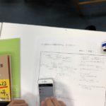 21世紀型キャリア教育プログラム・第3回「ロジカルシンキングと問題解決力」