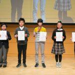 速読甲子園 表彰式に行ってきました