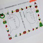 【実感国語】冬期特別講座を実施しました!