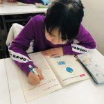 【思考探求ゼミ】5年生~表・グラフの正しい見方と活用法~
