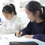 新中1「中学への自信と手応えを深める学習会」を実施しました